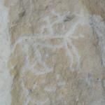 Скала Саган-Заба. Наскальные рисунки
