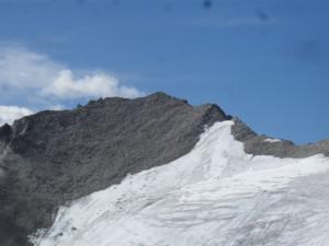 Южный ледник у подножья горы